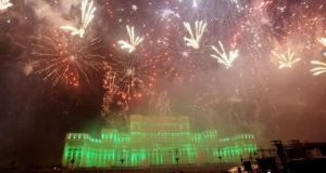 constitution-square-new-years-eve-party