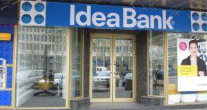 idea-bank-2[1]