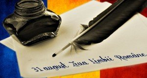 romanian language day