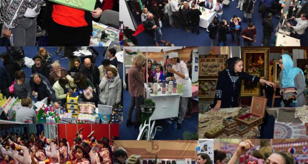 iwa charity christmas bazaar