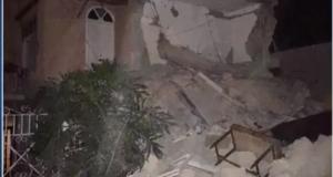 ischia quake