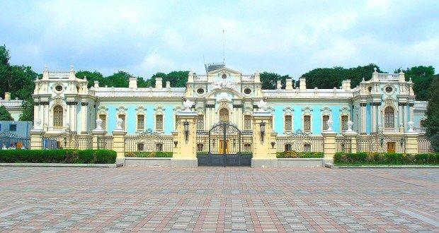 ukraine presidential palace
