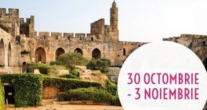 israeli culture week