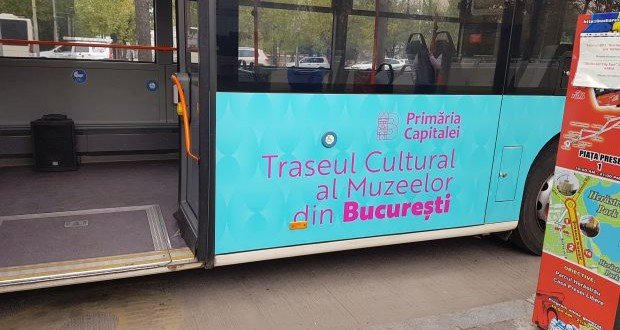 museums bus