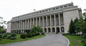 guvern government